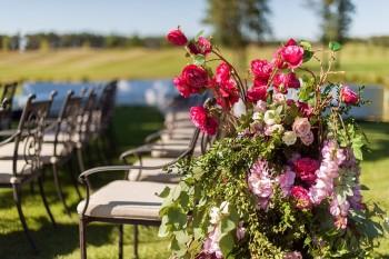 איך בוחרים גן אירועים
